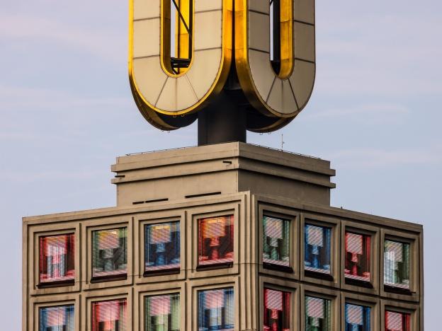U-Turm Dortmund